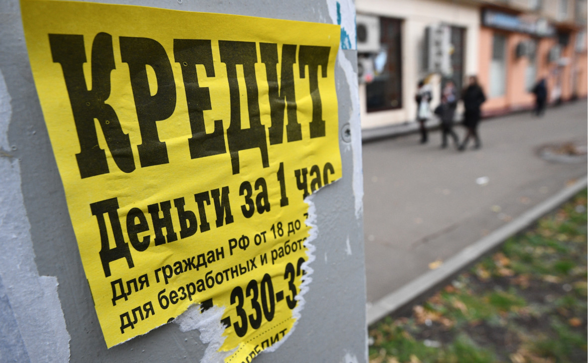«Известия» сообщили о планах ограничить долговую нагрузку россиян
