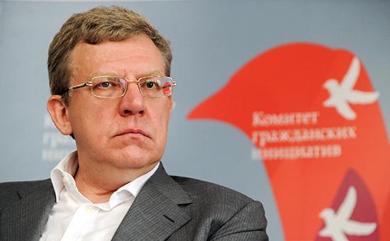Председатель «Комитета гражданских инициатив» Алексей Кудрин