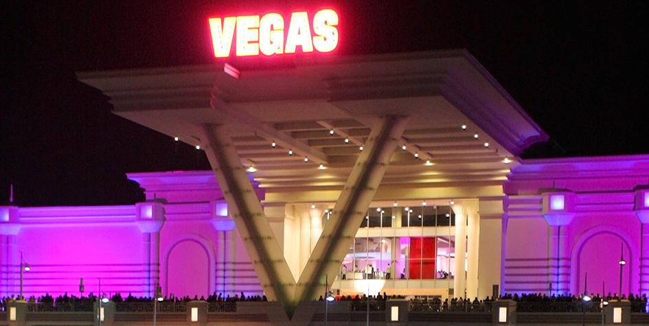 Торгово-развлекательный центр «Vegas» на пересечении Каширского шоссе и МКАД