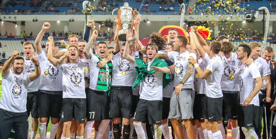 Выигравший Кубок России по футболу клуб упразднили