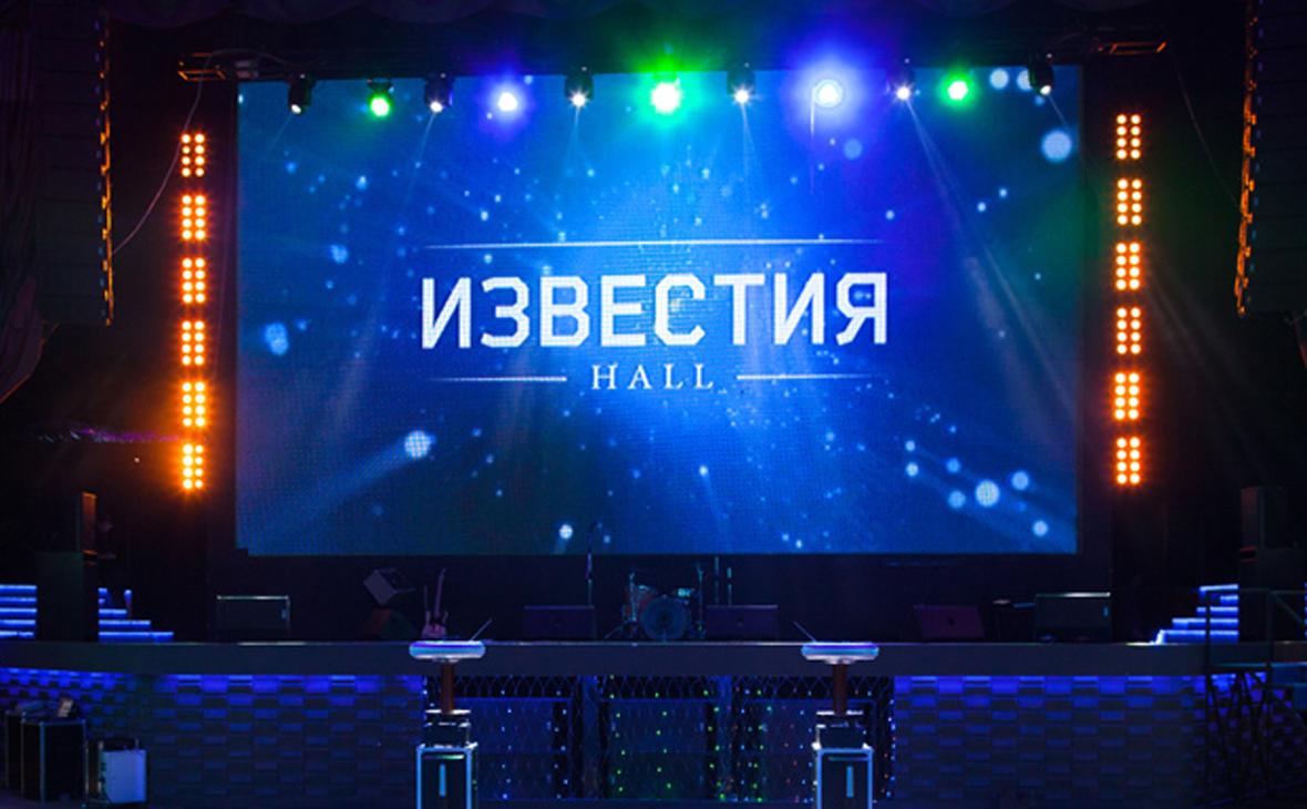 Фото:izvestiya-hall.ru