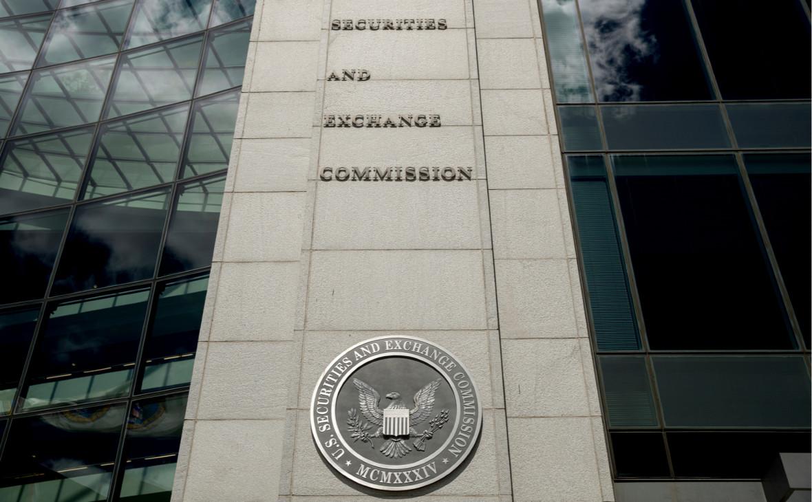 Здание SEC в Вашингтоне