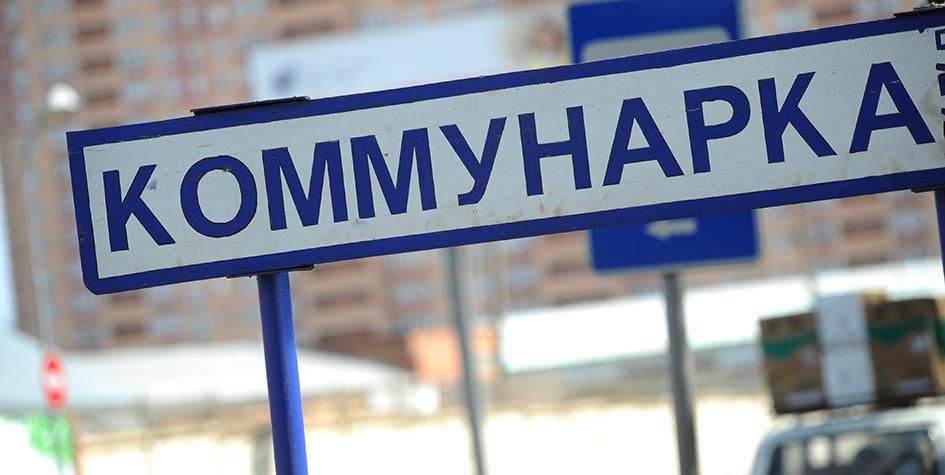 Фото:Митя Алешковский/ТАСС