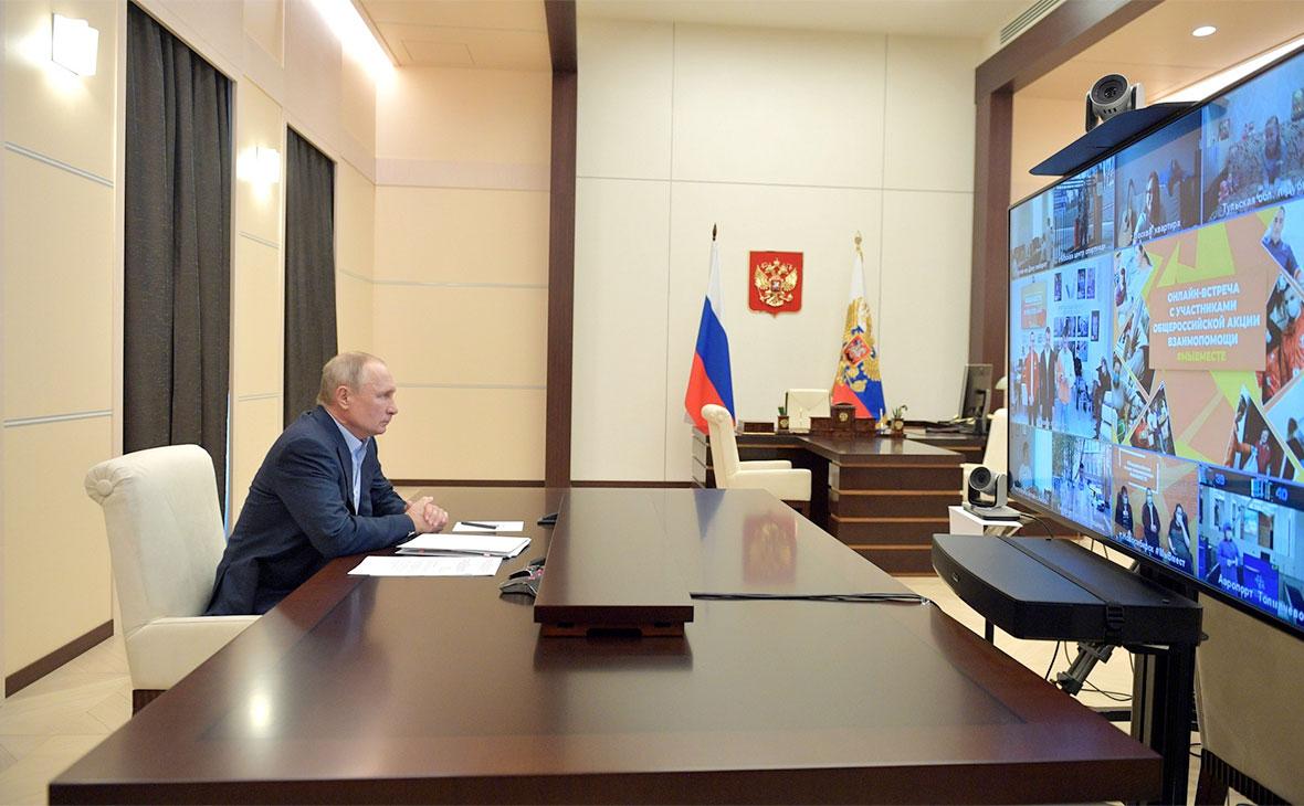 Владимир Путин во время встречи с участниками общероссийской акции «Мы вместе»