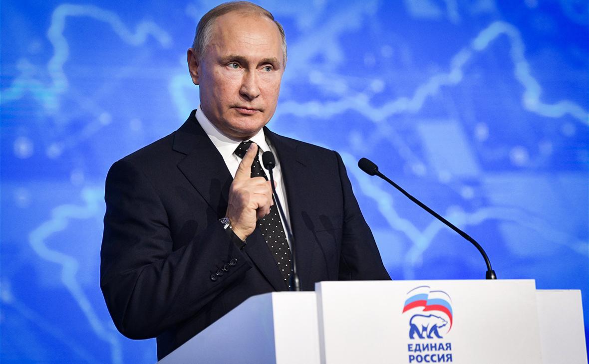 Путин посетит съезд «Единой России» по подготовке к думским выборам