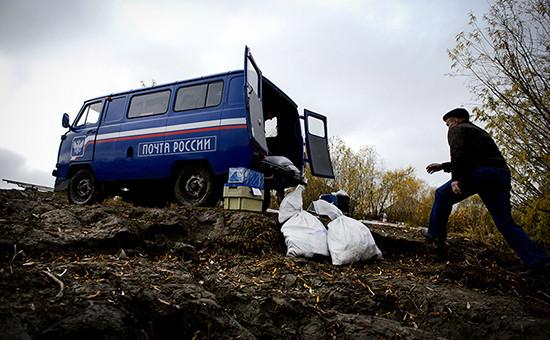 Доставка почты в труднодоступные районы Свердловской области. Октябрь 2015 года
