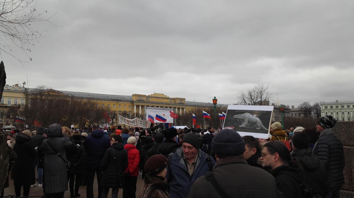 Марш взащиту Петербурга наМарсовом поле