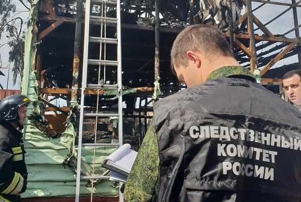 Фото: Пресс-служба СУ СК РФ по Краснодарскому краю