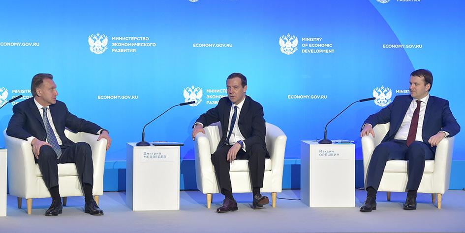 Фото: Александр Астафьев / пресс-служба правительства РФ / ТАСС