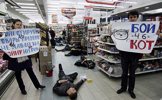 Участники акции, организованной в одном из продуктовых магазинов Одессы после присоединения Крыма в состав России, требуют бойкотировать российские товары. 30 марта 2014г.