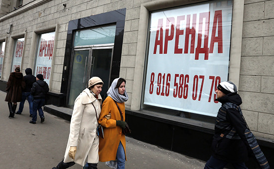 Объявление осдаче внаем торговой площади вМоскве