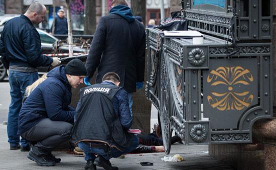 Место убийстваДениса Вороненкова в Киеве