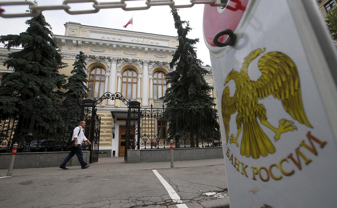 ЦБ проанализировал риски для российских инвесторов из-за жесткого Brexit