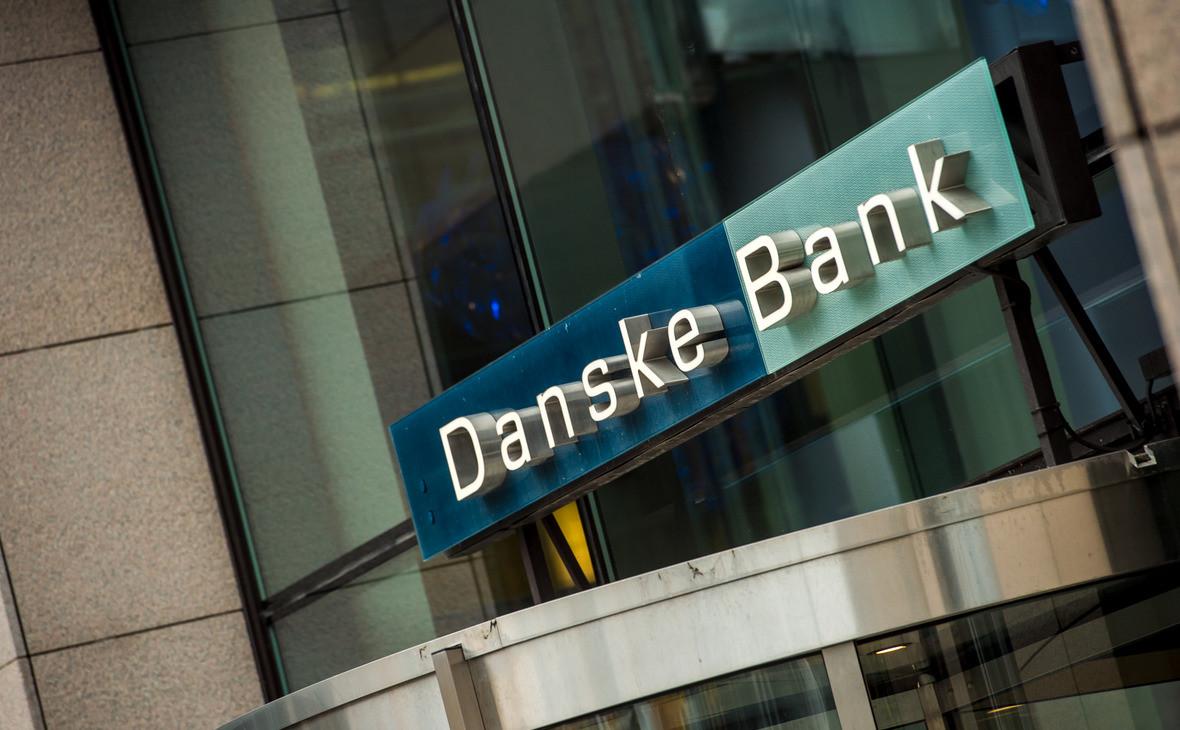 Фото: Danske Bank