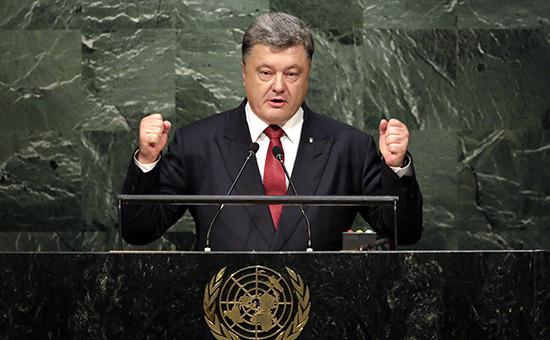Президент Украины Петр Порошенко вовремя выступления на71-й сессии Генассамблеи ООН