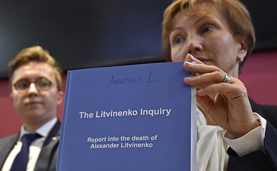 ОтчетСкотланд-Ярда о расследовании гибели Александра Литвиненко в руках его супругиМарии Литвиненко. Январь 2016 года