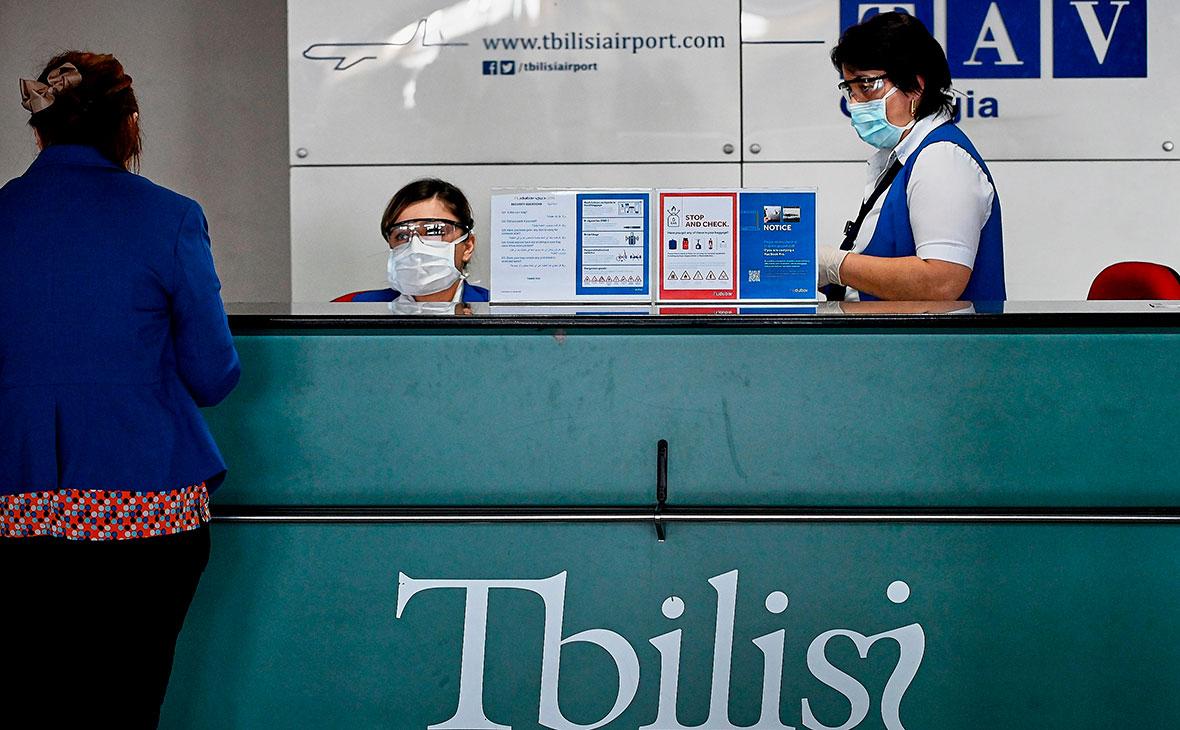 Сотрудники Международного аэропорта Тбилиси имени Шота Руставели