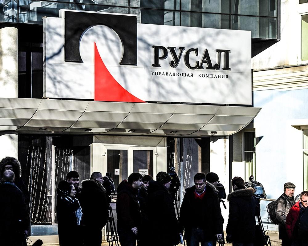 Компания русала официальный сайт создание регистрации на сайте на yii