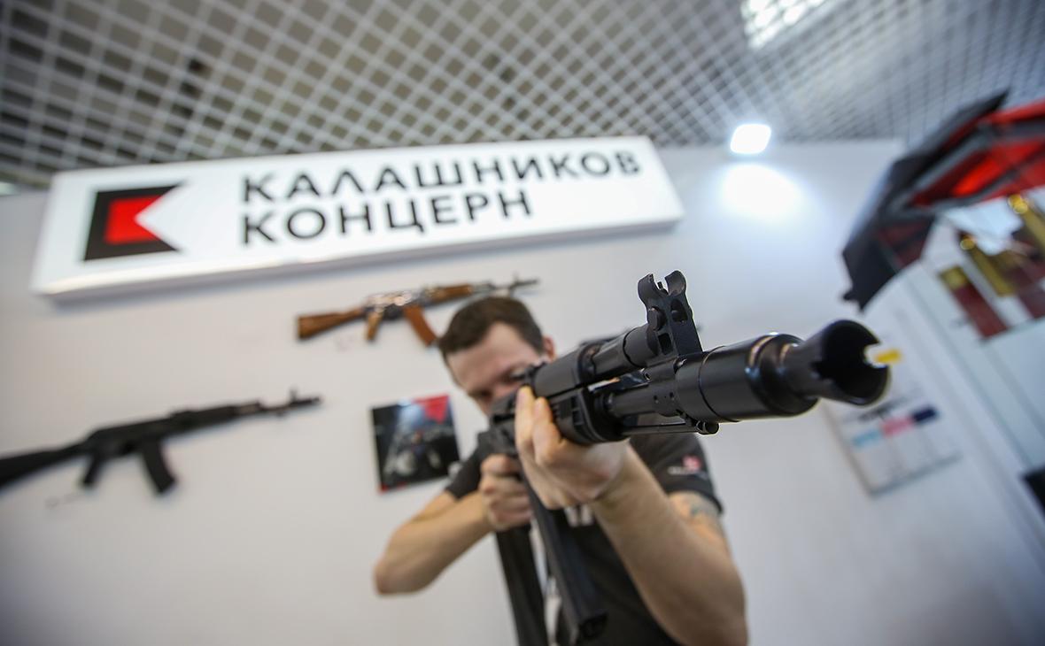 """""""Kalashnikov"""" trình làng mẫu máy bay không người lái """"cảm tử"""""""