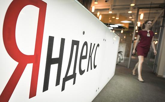 Фото: Курсков Евгений/ТАСС
