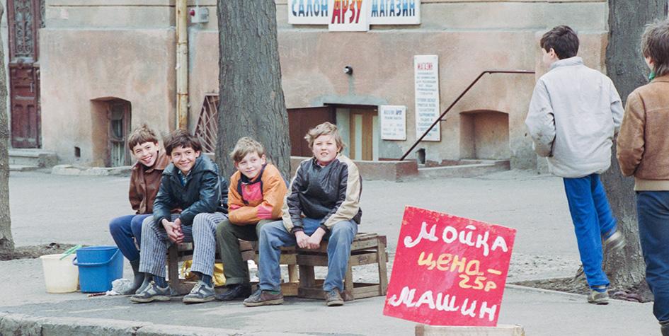 Фото: Веленгурин Владимир/Фотохроника ТАСС
