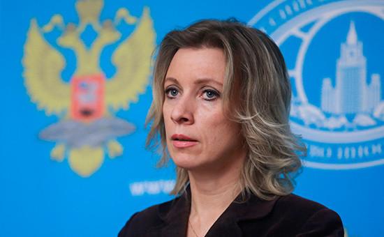 Официальный представитель МИД России Мария Захарова вовремя брифинга поосновным направлениям внешней политики 11 марта 2016г.