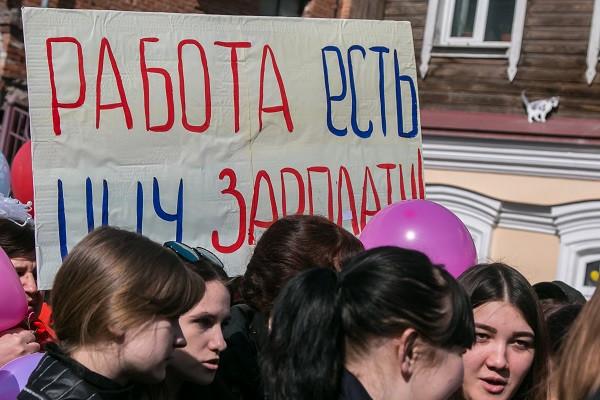 Фото: Игорь Меркулов, РИА URA.RU