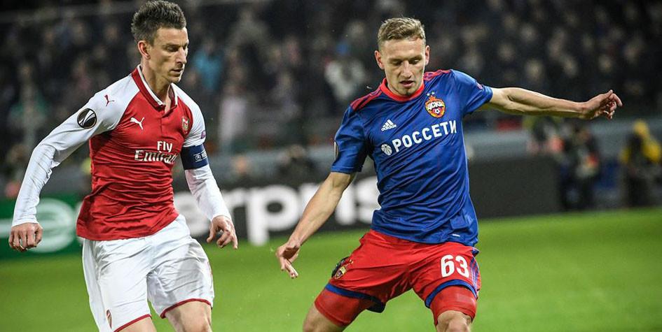 ЦСКА упустил победу над «Арсеналом» в четвертьфинале Лиги Европы