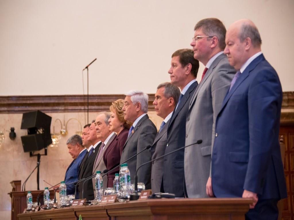 Фото: http://prav.tatarstan.ru/