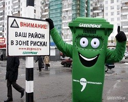 Фото: www.greenpeace.org