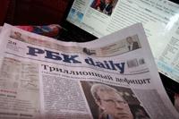 Фото:Столичные власти поддержат своих строителей — РБК daily