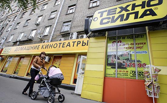 Магазин бытовой техники «Техносила»