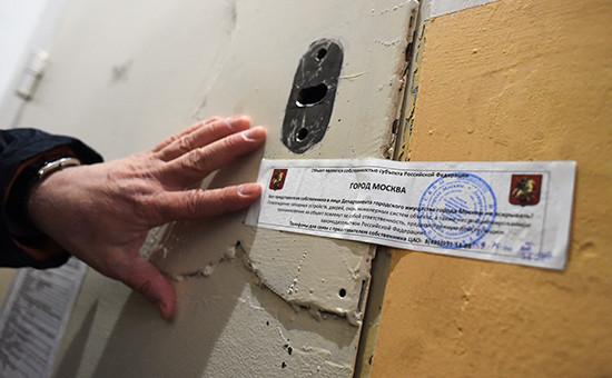 Опечатанная дверь московского офиса международной правозащитной организации Amnesty International