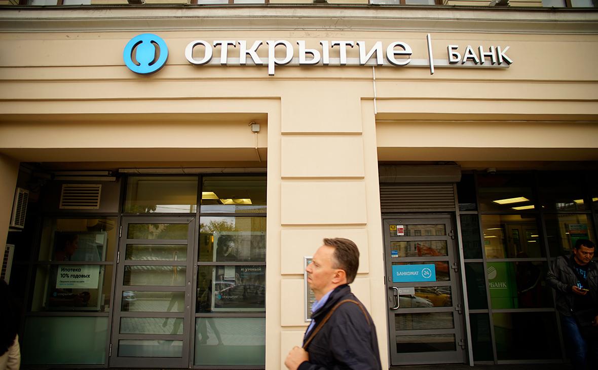 Банк «Открытие» изменит слоган из-за критики ЦБ