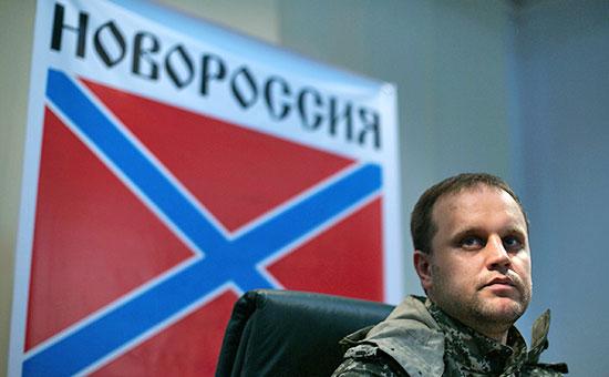Лидер движения «Новороссия» Павел Губарев
