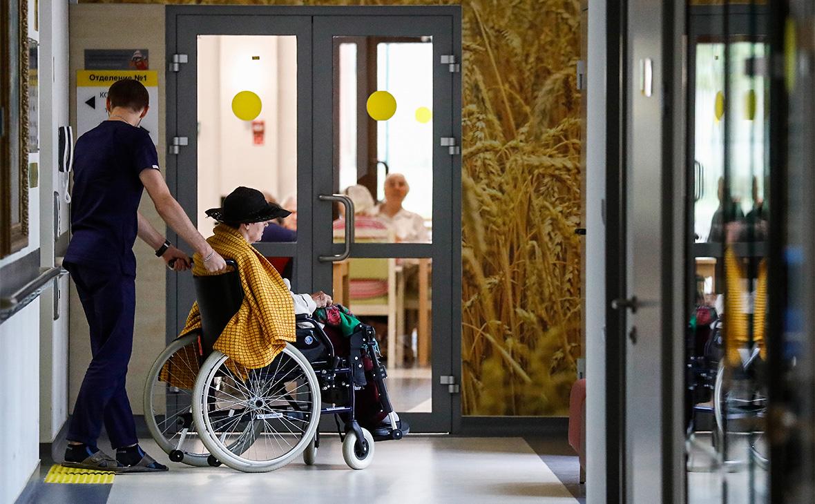 РФПИ и суверенный фонд Франции создадут сеть центров для пожилых людей