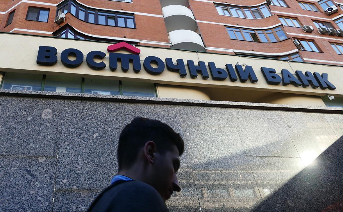 Moody's отозвало рейтинги банка «Восточный»