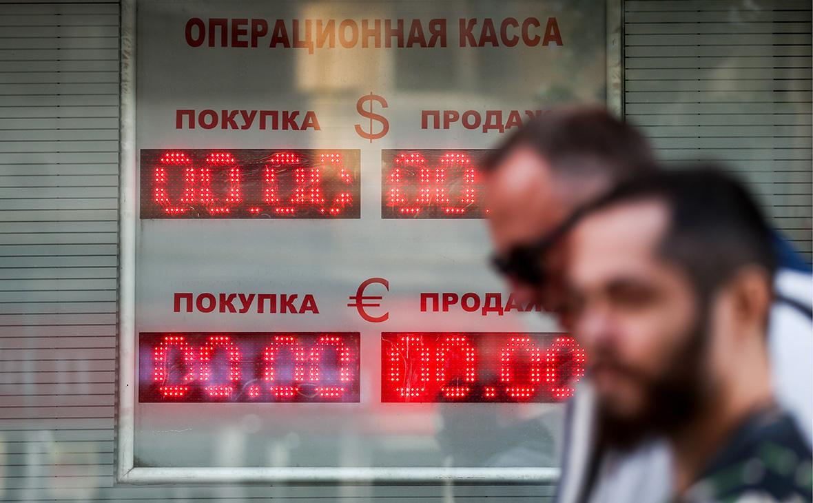Рубль подорожал вслед за нефтью после атаки дронов на Saudi Aramco