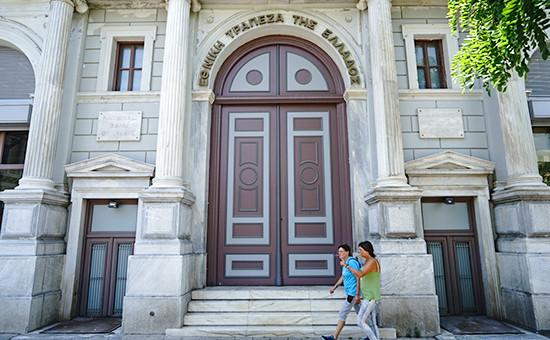 Отделение Национального банка Греции