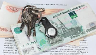 Во сколько пойдет на пенсию женщина 1961 года рождения в украине