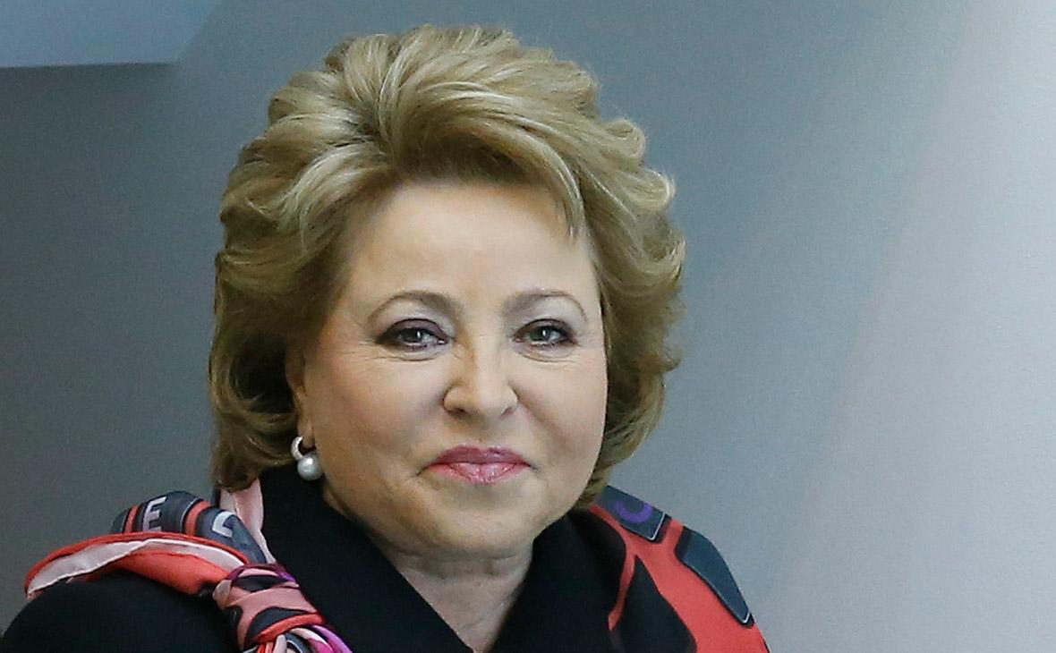 Валентина матвиенко картинки