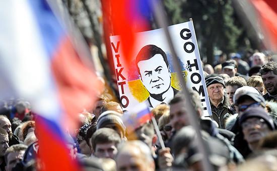 Митинг в поддержку Виктора Януковича в Донецке, 22 марта 2014 года.