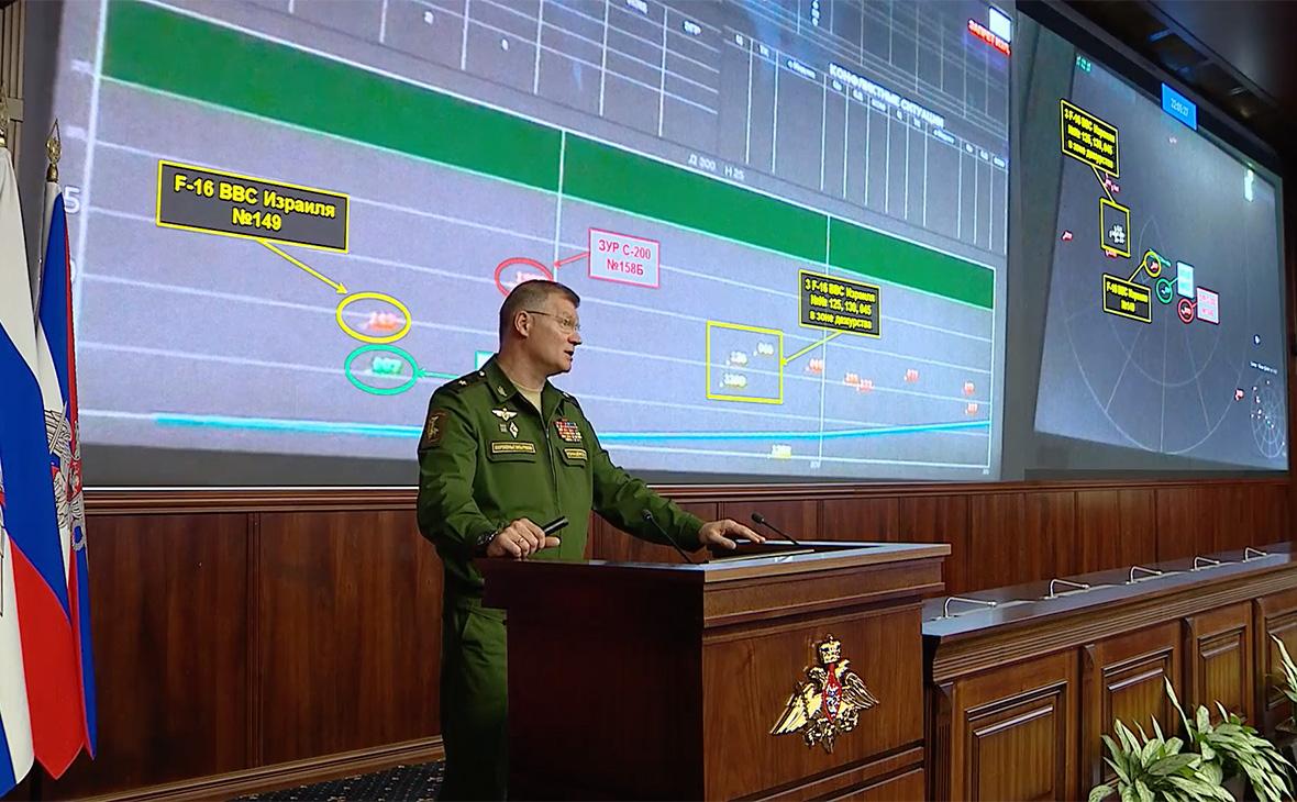 Минобороны России представило новые данные о крушении Ил-20 в Сирии