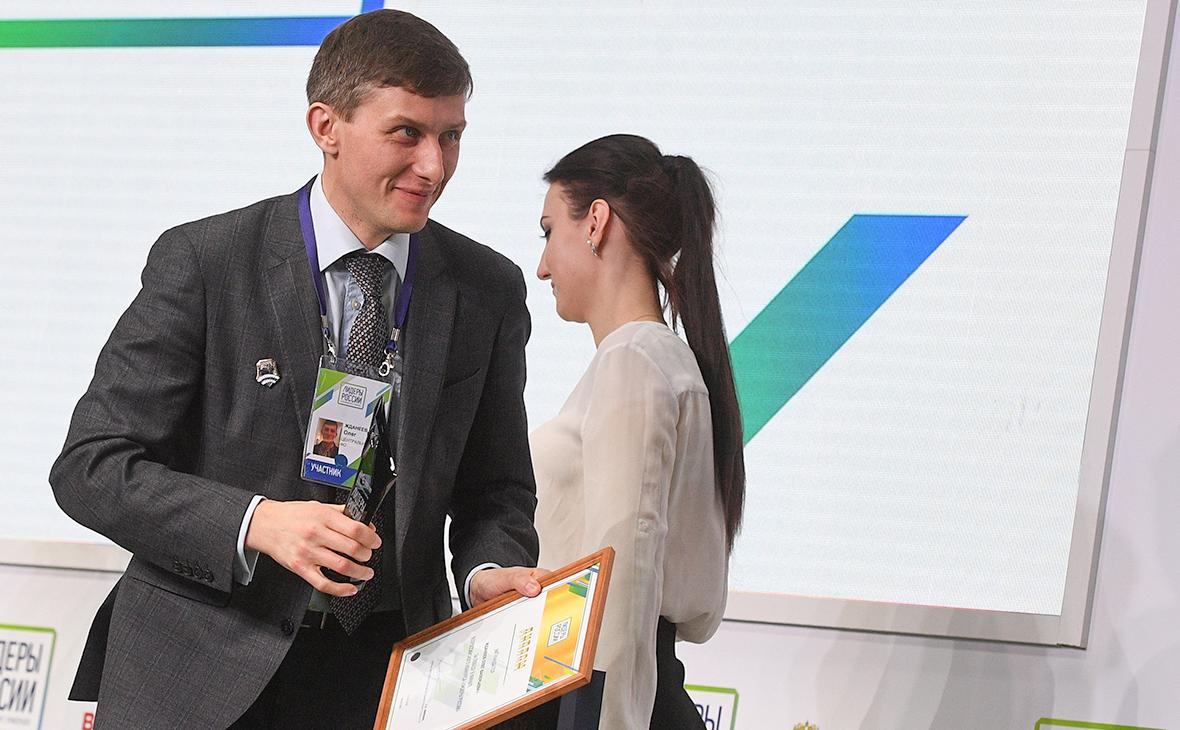 Олег Жданеев