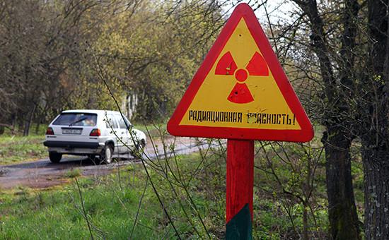 Зона отчуждения вокруг Чернобыльской АЭС