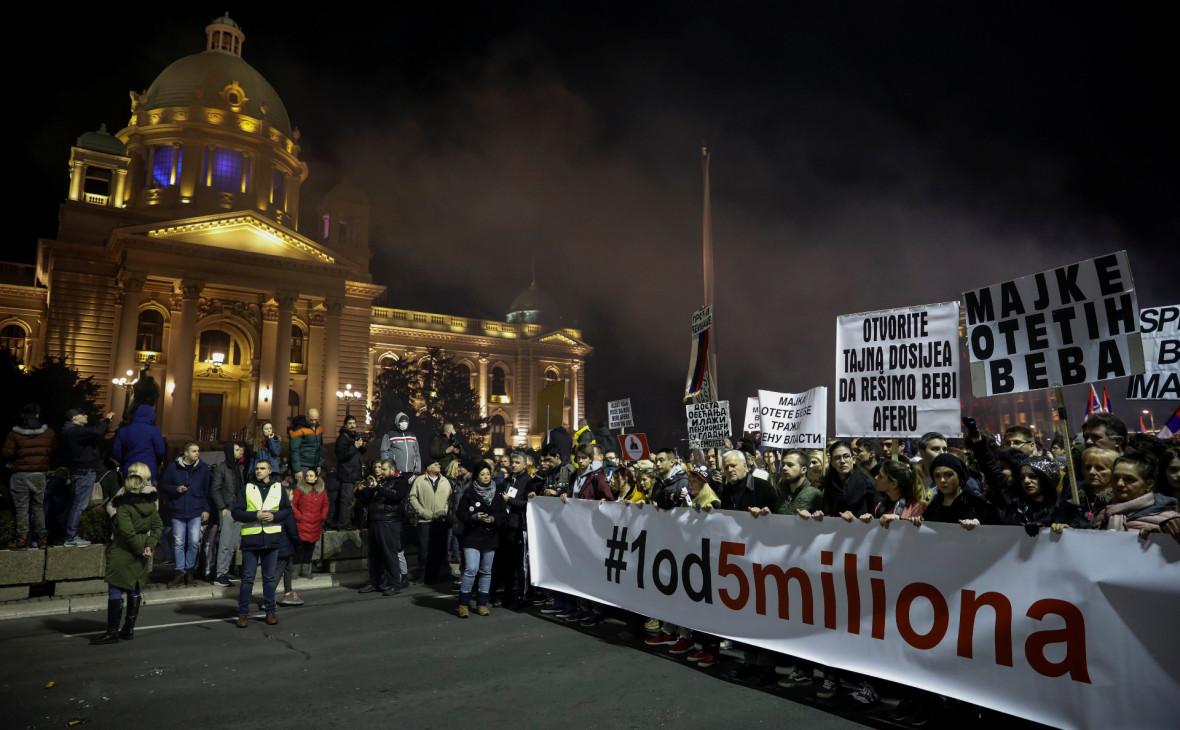 Акция «Один из пяти миллионов» в Белграде 16 февраля