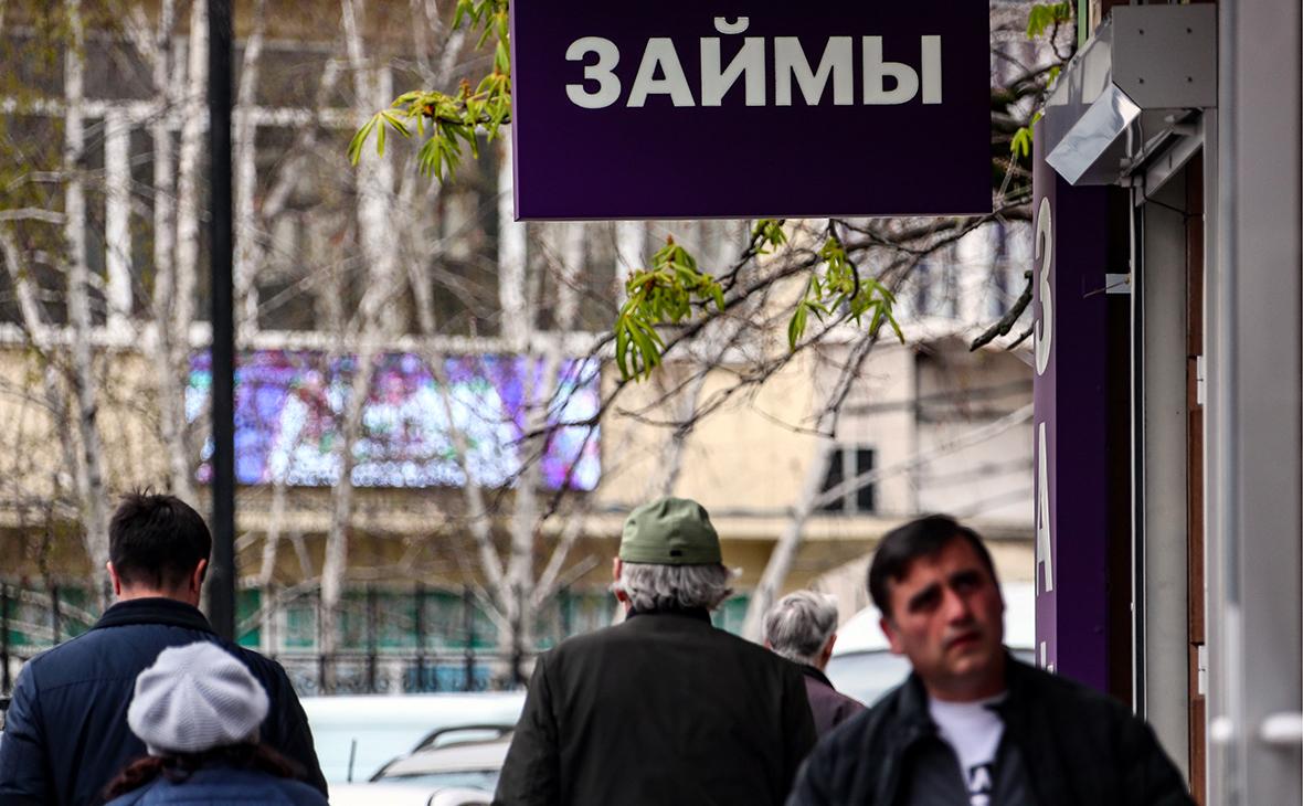 В России резко сократилось количество недельных займов «до зарплаты»