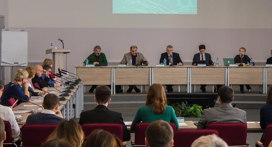 Фото:IV Пермский экономический конгресс/Vk