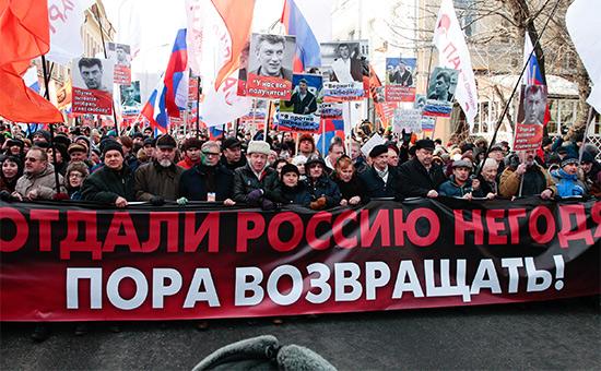 На марше памяти Бориса Немцова