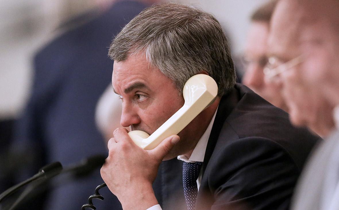 В Госдуме пообещали, что ответные меры на санкции США не затронут россиян